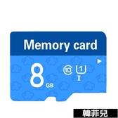 存儲卡 8g內存卡micro通用 tf卡 高速存儲卡 8G 手機內存sd卡 新年禮物
