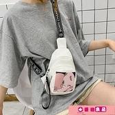韓版帆布斜跨包2021軟妹少女學院風單肩包包校園學生女胸包潮 源治良品