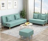 折疊沙發床兩用小戶型客廳雙人網紅款多功能單人坐睡簡易布藝沙發『向日葵生活館』