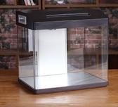 有機材料大號透明意見箱