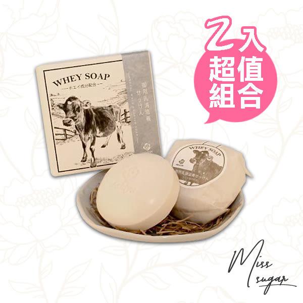 【Miss.Sugar】【2入】Ashiya 日本皇室御用乳清滋養皂