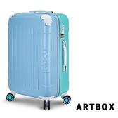 【ARTBOX】粉彩愛戀 25吋繽紛色系海關鎖行李箱(藍X綠撞色)