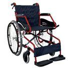 康揚 手動輪椅輪椅-經濟型 SM-150...