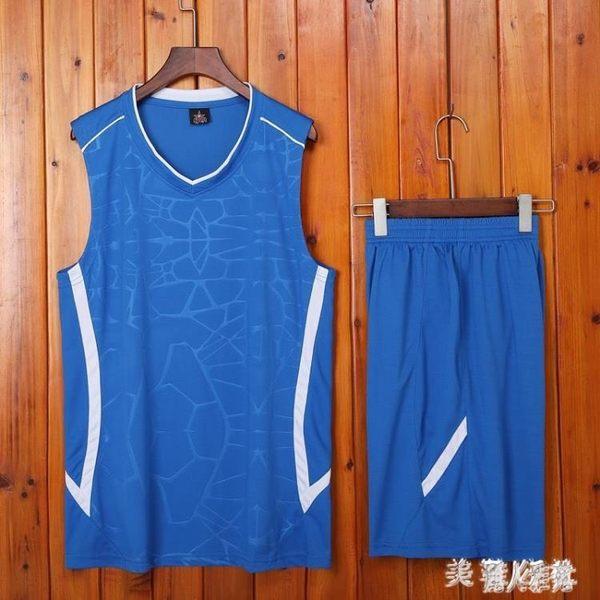 大尺碼運動套裝無袖休閒套裝夏季跑步服男士寬鬆大碼背心籃球服 DJ9776『麗人雅苑』