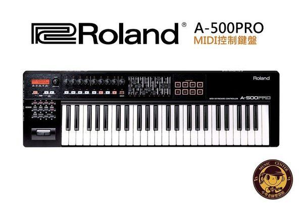 【小麥老師 樂器館】樂蘭 Roland A-500PRO A500PRO 49 鍵 MIDI 鍵盤 保固一年 免運