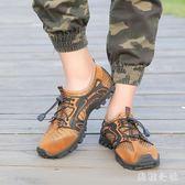 夏天網布鞋男戶外休閒登山鞋涉水鞋男士溯溪鞋透氣防滑鞋 aj16535【美鞋公社】