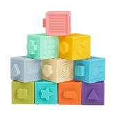 babycare嬰兒軟膠積木可咬0-1周歲寶寶6-12個月兒童益智早教玩具