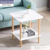 小茶几方幾邊櫃沙發邊桌實木角簡約迷你正方形臥室床頭桌小方桌子  中秋佳節 YTL