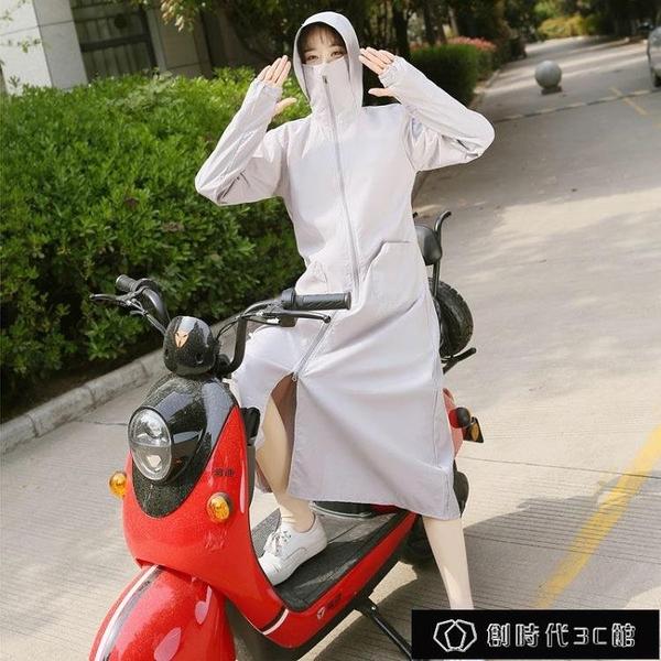 防曬衣女中長款夏季薄款寬鬆騎車防曬服透氣防紫外線薄外【全館免運】