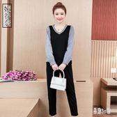 大碼套裝 2019秋季新款韓版時尚氣質潮流寬鬆條紋休閒套裝女 YN752『易購3c館』