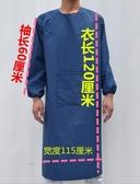 有袖防油防水圍裙罩衣成人男女工作服廚房居家反穿衣韓版倒背衣