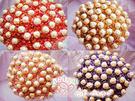 娃娃屋樂園~60支金莎巧克力-分享花束 ...