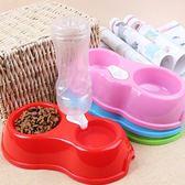 餵食器 寵物自動座式飲水機喂食器可插水瓶兩用狗碗食盆貓碗