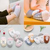 0-1-3-5歲新生嬰兒寶寶男女兒童襪子純棉春夏薄款短襪防滑地板襪 晴天時尚館
