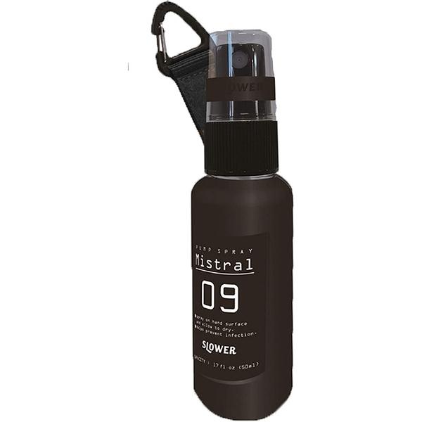 小禮堂 Slower 掛式噴霧空瓶 50ml (黑色款) 4589799-54243