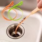 阻塞 頭髮 水槽 清潔 通馬桶 下水道 堵塞 浴室 水槽 勾毛髮 通水管 疏通 清潔勾【G015】MY COLOR