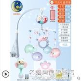 新生嬰兒床鈴玩具3-6-12個月男寶寶音樂旋轉搖鈴0-1歲床頭鈴益智 NMS名購居家