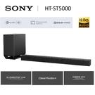 【期間限定】SONY HT-ST5000 7.1.2 聲道家庭劇院 無線聲霸