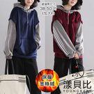 【YOUNGBABY】金絲絨撞色拼接加絨假兩件式上衣.共2色(38-50)