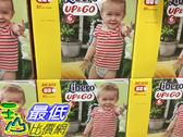 [COSCO代購] C111279 LIBERO DIAPER PANTS 6/XL 麗貝樂敢動褲6號/XXL 40 片2包 13-20公斤