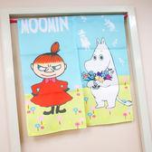 PGS7 其他卡通系列商品 - 嚕嚕米 Moomins 與 小不點 門簾 簾子【SFE71383】