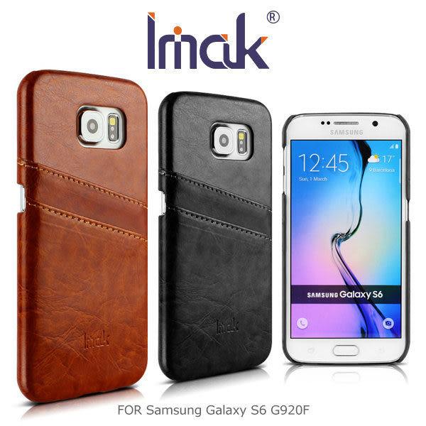 ☆愛思摩比☆ IMAK Samsung Galaxy S6 G920F 睿智後插卡保護殼 可插雙卡 皮面背殼