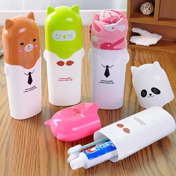 可愛動物旅行牙刷收納盒 環保餐具收納盒-艾發現