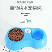 寵物食盤 狗碗狗盤自動飲水器小中型犬狗糧碗泰迪二用雙碗貓咪食盤 KB9020【歐爸生活館】