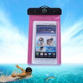 手機防水袋潛水套觸摸屏 水下手機臂袋掛脖通用袋防水手機「Top3c」