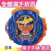 【鎧武】日本空運 BANDAI DX 假面騎士 電子手錶  ZI-O 時王 變身道具 聲光【小福部屋】