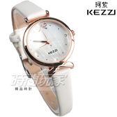KEZZI珂紫 晶鑽時刻 蝴蝶結 珍珠螺貝面盤 女錶 高質感 皮革錶帶 玫瑰金電鍍 防水手錶 KE1888白