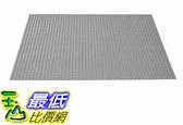 [COSCO代購] W127067 樂高 經典基本顆粒系列 10701 灰色底板