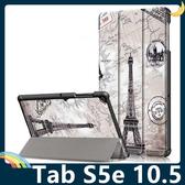 三星 Tab S5e 10.5 T720/T725 彩繪多折保護套 側翻皮套 卡通塗鴉 三折支架 超薄簡約 平板套 保護殼