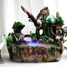 風水輪 大展宏圖老鷹 噴泉流水 假山 裝飾品擺件招財 風水輪加濕器工藝品wy招財擺件