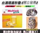 (愛美仕) 綜合B群 發泡錠 Extra -熱帶水果口味(無糖)-20錠送歐風圖騰馬口鐵盒【2004587】