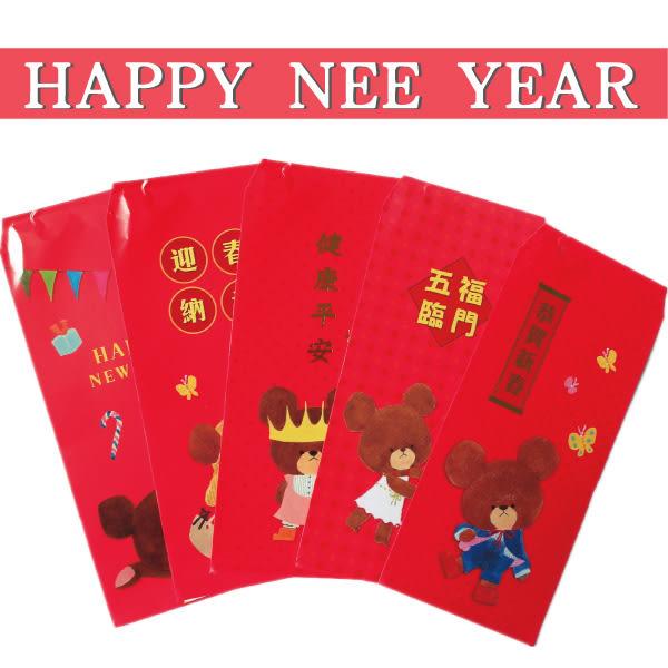 過年恭喜發財 卡通造型紅包袋 5入/袋 款式隨機出貨【櫻桃飾品】【25623】