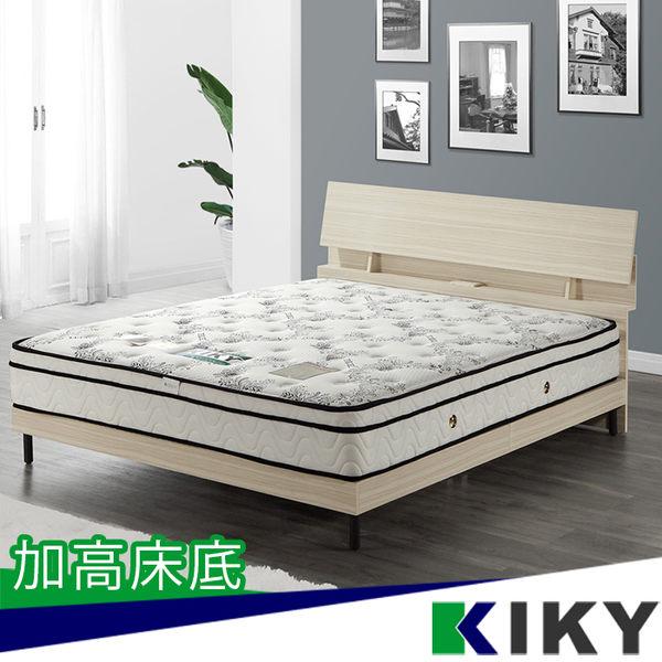 床底/雙人床架5尺-【泰莉兒】現代簡約雙人床底~台灣自有品牌-KIKY~goddess