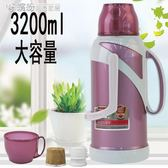 現貨出清家用學生暖壺熱水瓶保溫壺玻璃內膽暖瓶加 厚塑料外殼3.2L8磅igo11-8