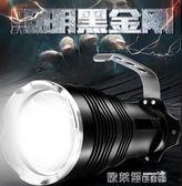 手提燈 強光手電筒探照燈氙氣燈超亮1000w打獵戶外可充電多功能手提燈 MKS 歐萊爾藝術館