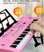 電子琴 兒童電子琴61鍵男女孩初學1-3-6-12-15歲多功能智慧家用鋼琴玩具  YJT【創時代3C館】