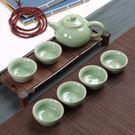 茶具套裝 陶瓷茶具套裝功夫茶具整套茶具冰裂茶杯茶壺茶道茶盤泡茶套裝家用 莎瓦迪卡
