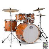美派斯MAPEX風暴架子鼓成人初學標準爵士鼓五鼓三架子美派司套鼓 MKS薇薇