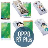 OPPO R7 Plus 前鋼化玻璃彩膜 + 後卡通彩繪軟殼 彩色貼膜 保護貼 螢幕貼 螢幕保護貼膜