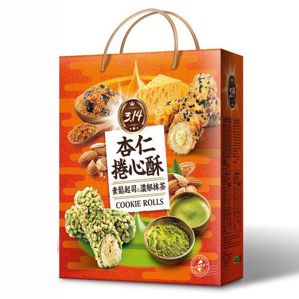 3.14 日式綜合禮盒