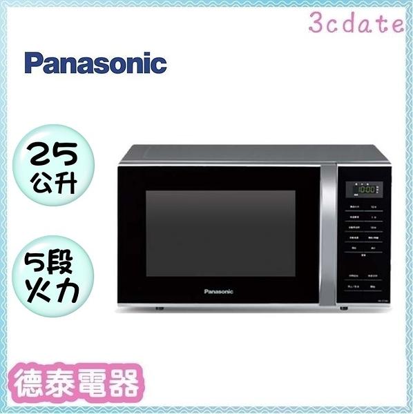 Panasonic【NN-ST34H】國際牌25L微電腦微波爐【德泰電器】