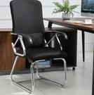 電腦椅 電腦椅家用辦公椅久坐舒適老板椅簡約懶人可躺椅子靠背椅升降轉椅【快速出貨八折下殺】