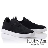 ★2018秋冬★Keeley Ann率性街頭~不規則水鑽星星彈性布休閒鞋(黑色) -Ann系列