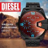 【人文行旅】DIESEL | DZ7373 精品時尚男錶 TimeFRAMEs 另類作風 55mm 四時區