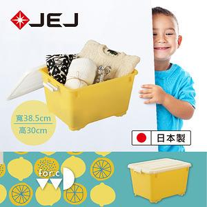 日本JEJ for.c vivid繽紛整理箱 深50 三色可選黃色