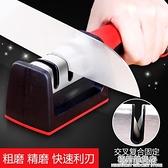 磨刀器家用菜刀開刃快速磨刀棒創意廚房用品多功能專用磨刀石神器 極簡雜貨